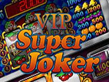 Супер Джокер ВИП